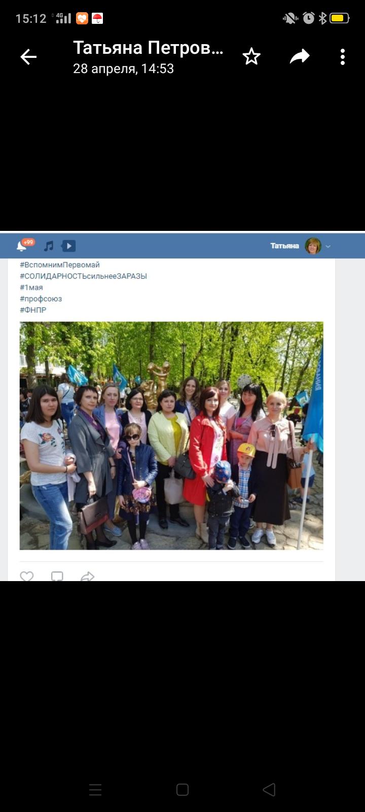 Screenshot_2020-04-30-15-12-33-06