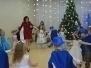 Новогодний праздник в старших группах